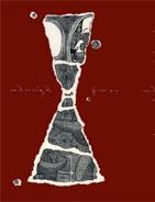 Графический алфавит: выпускники кафедры графики Белорусской государственной академии искусств 2011 года.