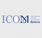 ICOM Belarus